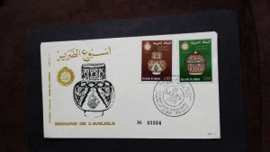 RARE MOROCCO HIGH VALUE ISLAM THEME POTTERY 1ST DAY  COVER  FDC UNIQUE & INTERES