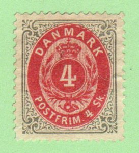 DEN SC #18 MNG 1871 Numeral w/split wmk, w/perf flts @ TR, BR, CV $40.00