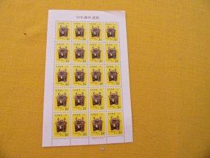RYUKYU ISLANDS, SCOTT# 156, FULL SHEET, MNH