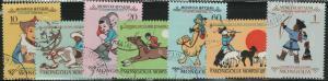 MONGOLIA CTO Scott # 432-438 Children (7 Stamps)