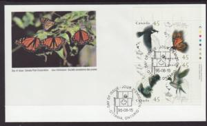 Canada 1566a Birds,Butterfly,Bat Plate Block Canada Post U/A FDC
