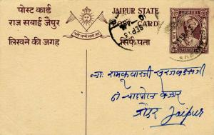 Indian States Jaipur 1/2a Raja Man Singh II Postal Card 1943 Domestic use.