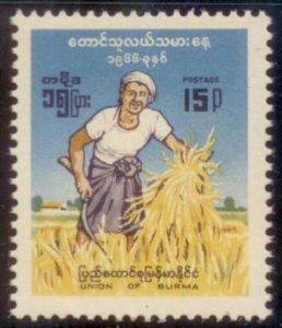 Burma 1966 SC# 193 MNH L2704