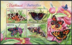 2016 Belarus 1153-56/B142 Butterflies 7,40 €