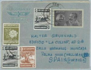 74886 - BANGLADESH  - POSTAL HISTORY - Stationery AEROGRAMME to SPAIN