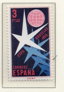 Spain 1958 Early Issue Fine Mint Hinged 3P. NW-136723