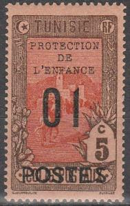 Tunisia #B37 F-VF Unused  (S6261)