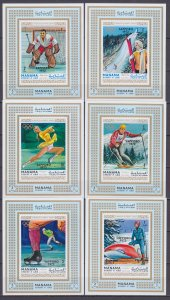 1970 Manama 354/Bb-359/Bb Lux 1972 Olympic Games in Sapporo 24,00 €