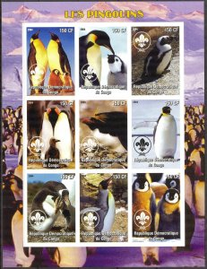 Congo 2004 Birds Penguins Sheet of 9 Imperf. MNH Cinderella !