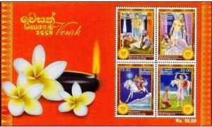 VESAK -2014 Stamp Souvenir sheet - Sri Lanka, Ceylon