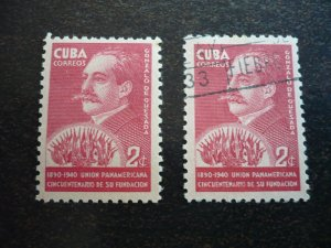 Stamps - Cuba - Scott#361 - Mint Hinged & Used Set of 2 Stamps