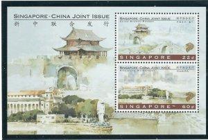 Singapore 769A MNH 1996 S/S (ap6907)