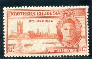 Northern Rhodesia 1946 KGVI Victory 1½d red-orange (p13½) MLH. SG 46a. Sc 46a.