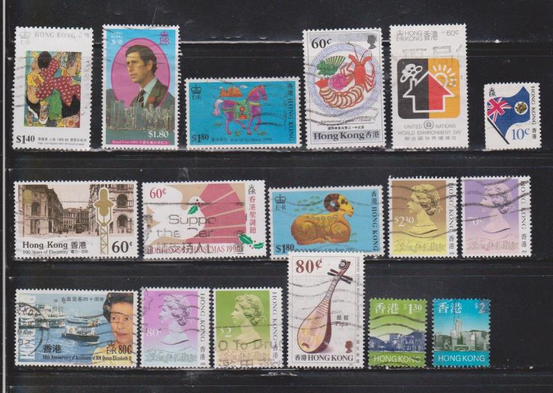 HONG KONG Used Collection Of Various Issues CV $43.00