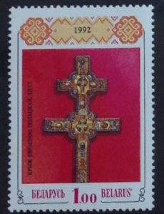 BELARUS 1992  SG1 UNMOUNTED MINT