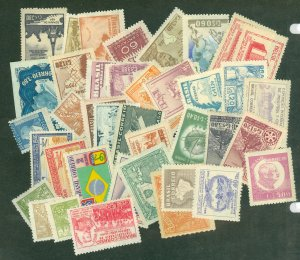 selection Brazil 1940-50 mint 41 different CV $69