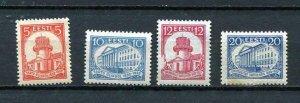 Estonia 1932 Mi 94-97 MH Cv 60 euro University of Tartu 8927