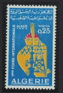 Algeria Oil Agriculture Algiers Fair 1v SG#438