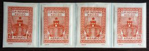 CROATIA - YUGOSLAVIA - CITY OSIJEK - 4 RED PROOFS - REVENUE STAMPS R! bridge J1