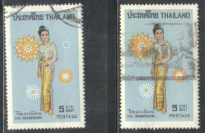 THAILAND  SCOTT# 632  **USED** 1972  5b  THAI COSTUME  SEE SCAN