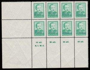 POLAND 1950 BIERUT GROSZY OVPT Type 2A GDANSK MNH BIG MARGIN CORNER 8-bl. SIGNED