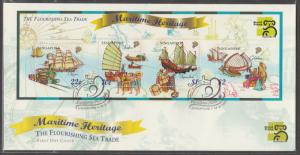 Singapore 1999 Maritime Heritage MS FDC SG#MS984