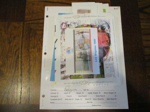 Belgium Souvenir Sheets #1 - (LB8) WDWPhilatelic