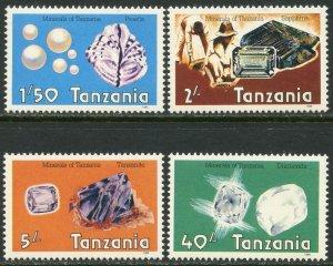 TANZANIA Sc#310-313 1986 Gemstones Minerals Complete Set OG Mint NH