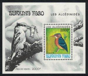 Burkina Faso African pygmy kingfisher Bird MS SG#MS1077