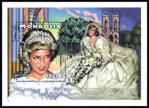 [91837] Mongolia 1997 Royalty Princess Diana Wedding Dress Sheet MNH