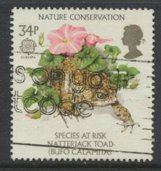 Great Britain SG 1323 - Used - Nature Conservation