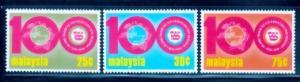 Malaysia 1974 Sc 120-2 UPU MNH