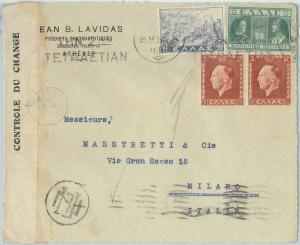77544 - GREECE  - Postal History -  COVER  to  ITALY  1940 ---  CENSURE TAPE