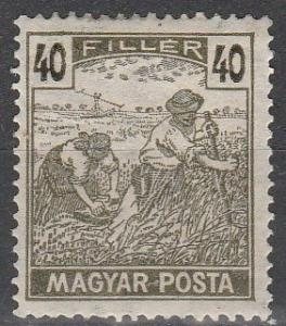 Hungary #184 F-VF Unused (V4270)