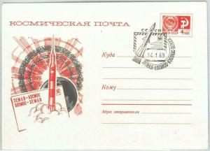 73907 - RUSSIA - POSTAL HISTORY - STATIONERY COVER - SPACE 1969  Lollini # 181