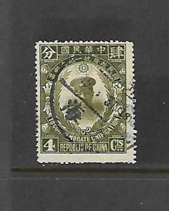 REPUBLIC OF CHINA, 281, USED, CHIANG KAI-SHEL