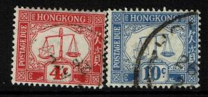 Hong Kong SG# D3 and D5, Used, small Hinge Remnant - Lot 020517