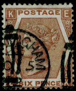 SG122, 6d deep chestnut plate 11, FINE USED. Cat £125. EK