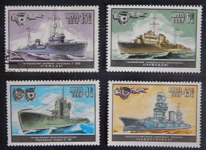 War Ships, USSR, (1824-Т)