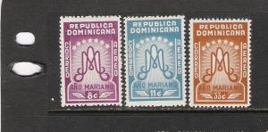 DOMINICAN REP. DOMINICANA C87-89 MOG K383