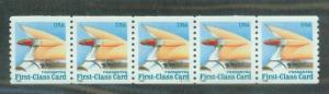 U.S. Scott 2909 VF MNH PNC Strip of 5