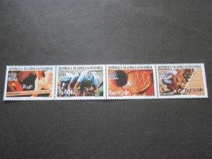 Equatorial Guinea 2004 Sc 265 spot set MNH