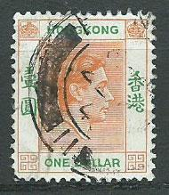 Hong Kong  George VI  SG 156 VFU  LA joined variety