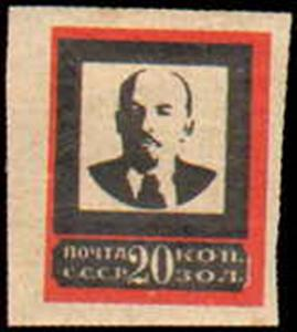 Russia #265-268, Complete Set(4), Hinged