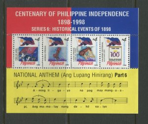 STAMP STATION PERTH Philippines #2236a-d Independance Souvenir Sheet MNH CV$8.00