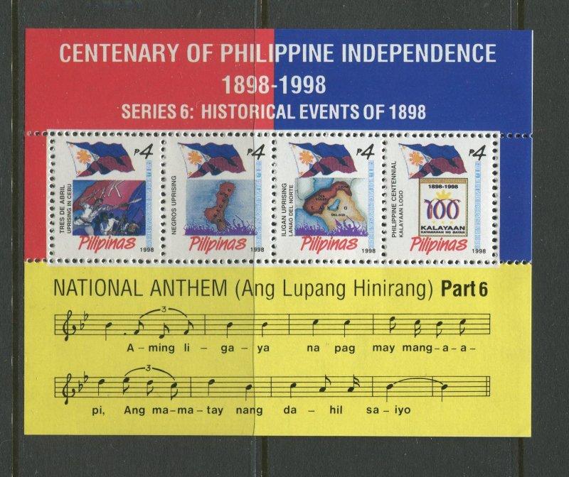 STAMP STATION PERTH Philippines #2236a-d Independance Souvenir Sheet MNH CV$8.00