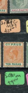 CYPRUS (P2512B) KGV 10 PA   SG74C   MOG ANTIQUE OVER 100 YEARS OLD