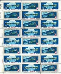 Apollo-Soyuz stamps Scott 1569-70  1570a  Pane of 24 MNH Good Gum