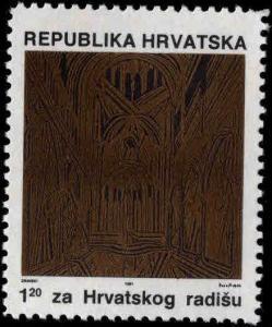 Croatia Scott RA20b Mint No Gum, MNG perf 11 Postal Tax stamp CV$15