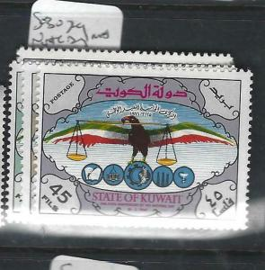 KUWAIT  (PP1505B)  SG 307-9          MNH